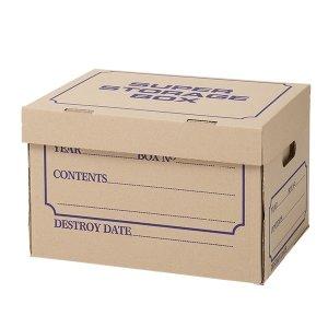 SmartMove Storage archive box